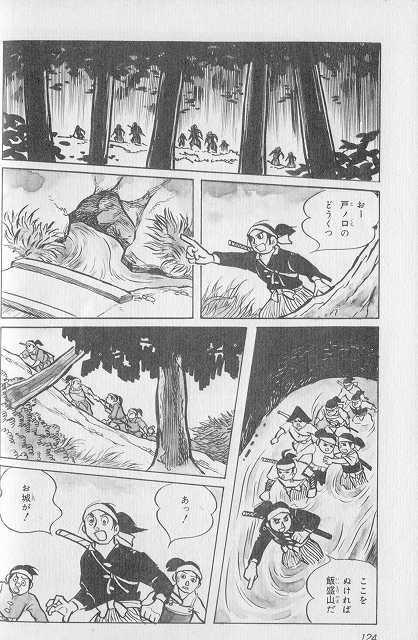 8頁.jpg