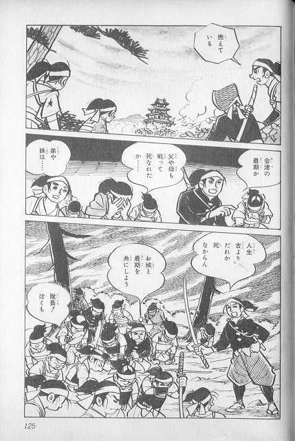 9頁.jpg