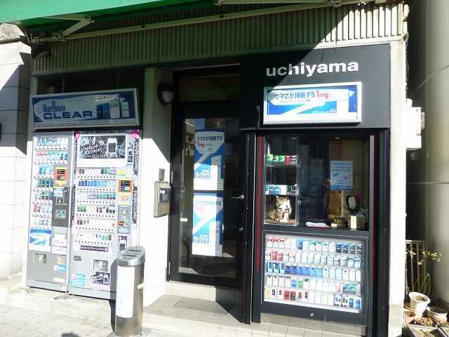 Uたばこ店.jpg