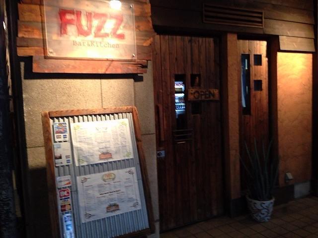 FUZZ2.jpg