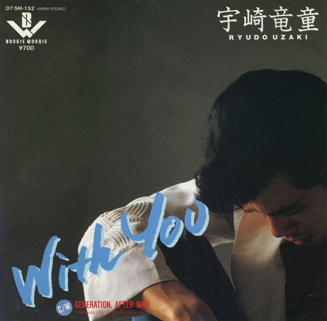 WithYouシングル.jpg