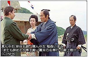 船山史家の呟きⅡ:So-netブログ