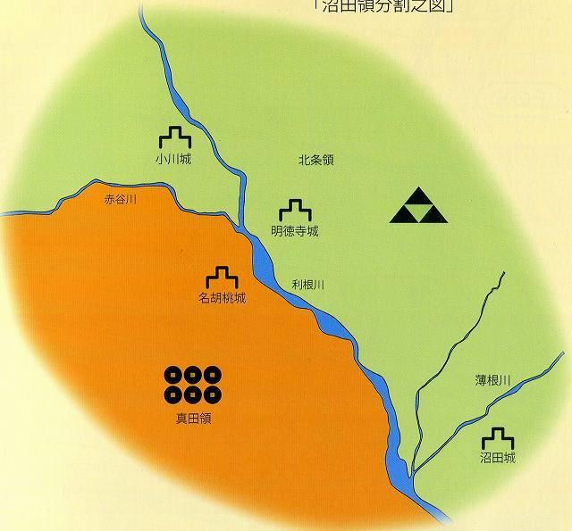 境界紛争地図.jpg