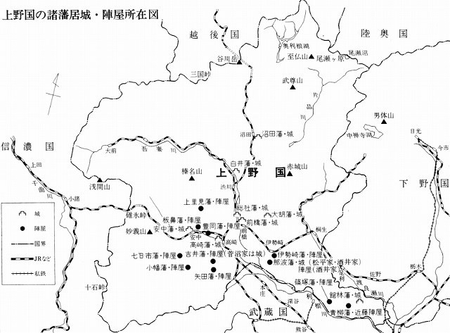 幻の上里見藩:船山史家の呟きⅡ...