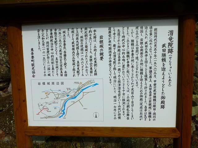 解説版3.jpg